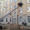 €cono-move - verhuisservice